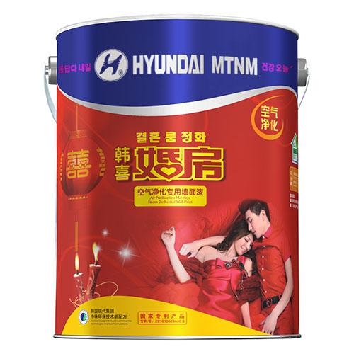韩喜  空气净化婚房内墙漆
