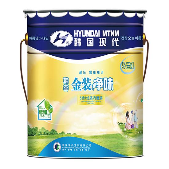 韩荟  金装净味5合1 优质内墙漆
