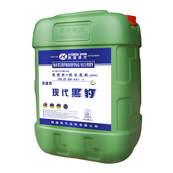 单组份通用型防水涂料(浓缩型)-25kg