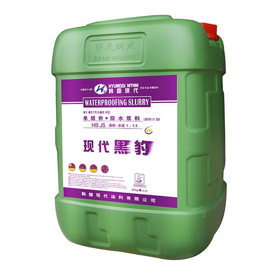 单组份柔韧型防水涂料-25kg