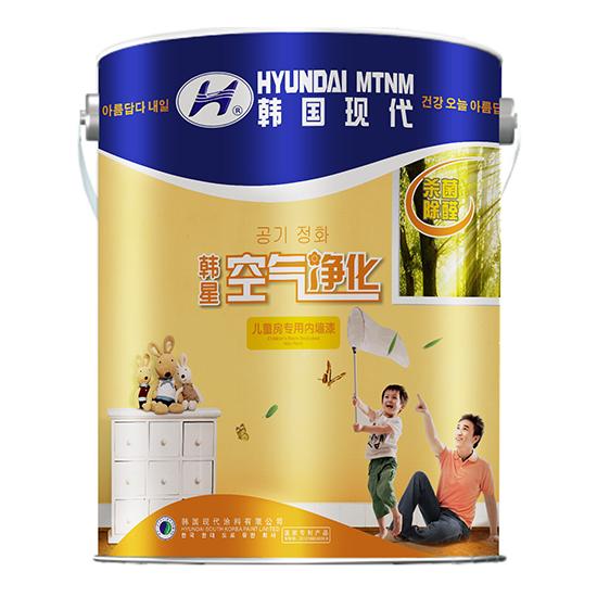 韩星  空气净化儿童房内墙漆