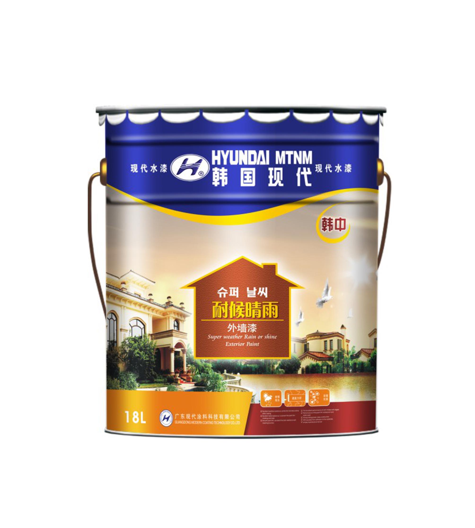 韩中 防渗优质外墙漆