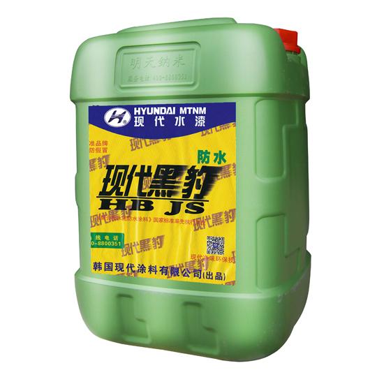 单组份通用型工程防水浆料-25KG