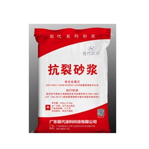 抗裂砂浆(灰色) 25KG/袋